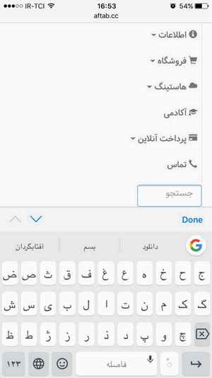 https://img.aftab.cc/news/96/Gboard.png