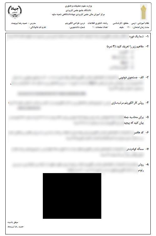 https://img.aftab.cc/news/96/algorithm.jpg