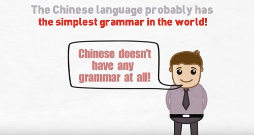 https://img.aftab.cc/news/96/chinese_grammar.jpg