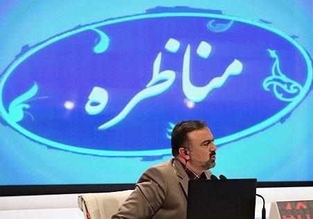 https://img.aftab.cc/news/96/monazereh.jpg