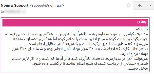 https://img.aftab.cc/news/96/return_payment.png
