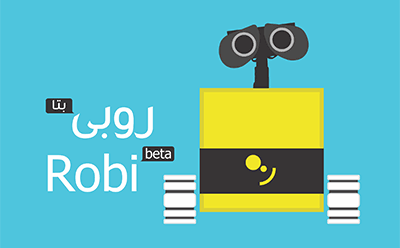 https://img.aftab.cc/news/96/robi_beta_logo.png