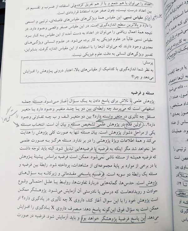 https://img.aftab.cc/news/96/study_method.jpg