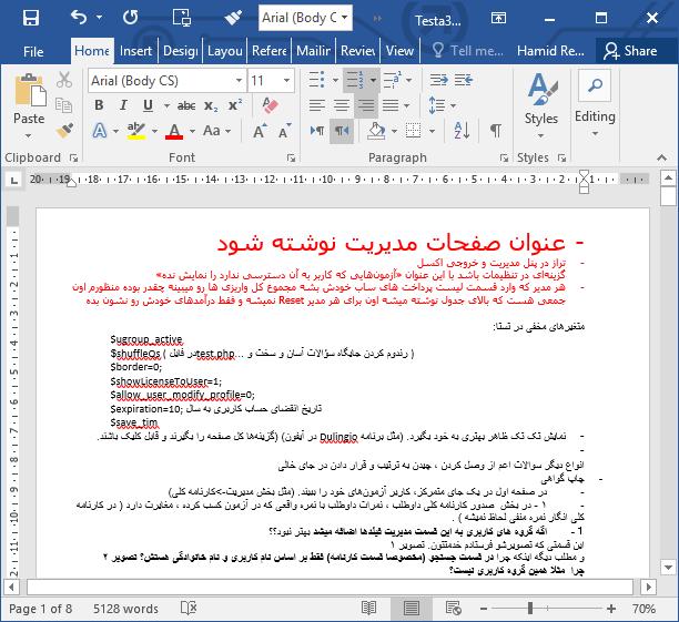 https://img.aftab.cc/news/96/testa3_suggestions.png