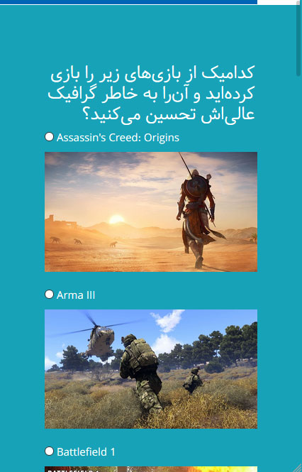 https://img.aftab.cc/news/97/game_survey.jpg