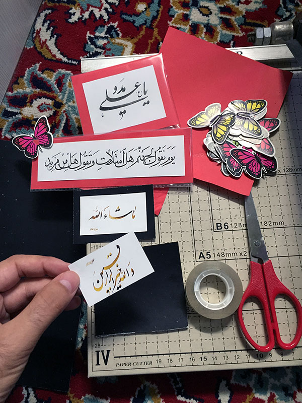 https://img.aftab.cc/news/97/gift_calligraphy_tools.jpg