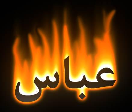 http://img.aftab.cc/news/fire.jpg