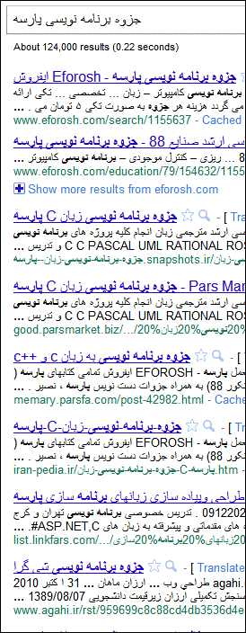 http://img.aftab.cc/news/search_plus_ads.png