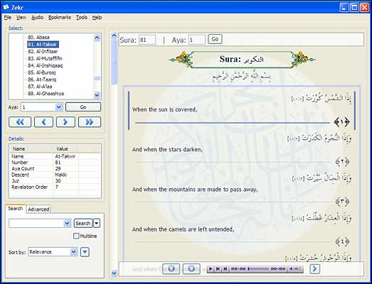 http://img.aftab.cc/news/zekr_quran1.jpg