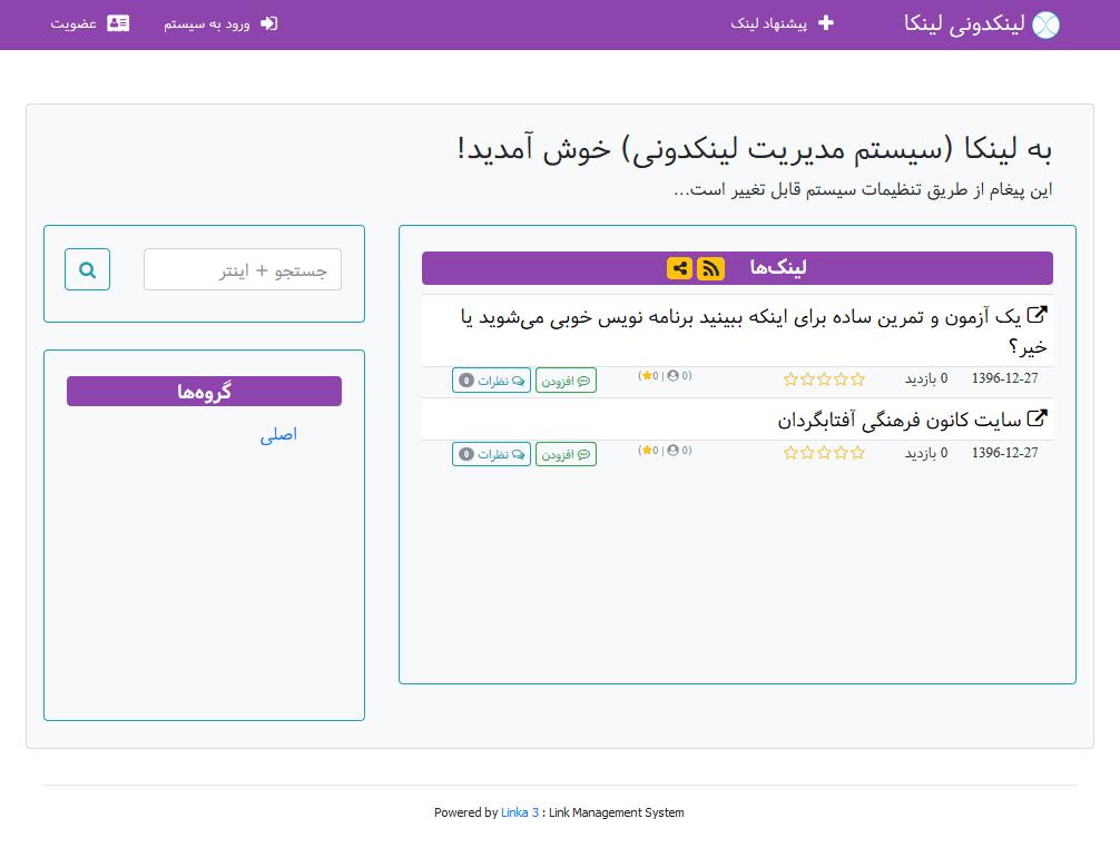 http://img.aftab.cc/products/linka/linka3_screenshot1.png