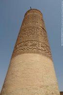 منار مسجد جامع ساوه
